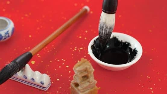 Thumbnail for Chinesisches Kalligraphie-Werkzeug, bereiten Sie sich auf das Schreiben von Couplet vor