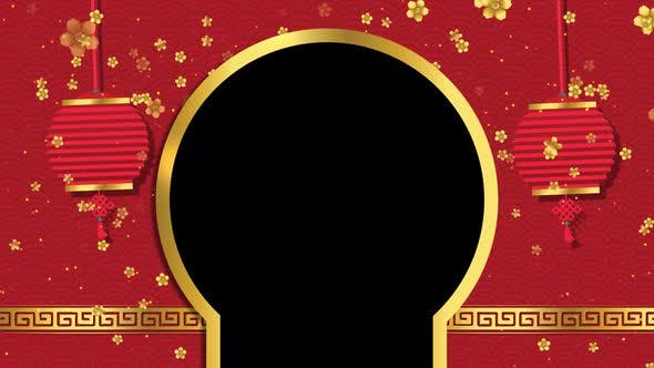 Thumbnail for Chinese New Year Frame 02 4k