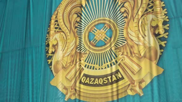 Thumbnail for Coat of Arms of the Republic of Kazakhstan