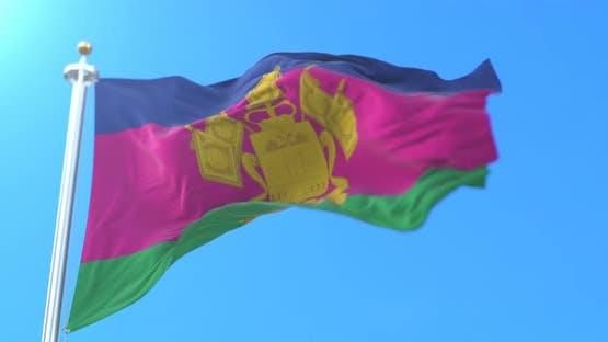Krasnoyarsk Flag, Russia