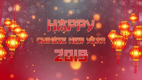Cover Image for Chinese New Year Wishes 2