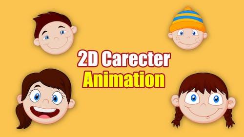 2D Kids Emoticons