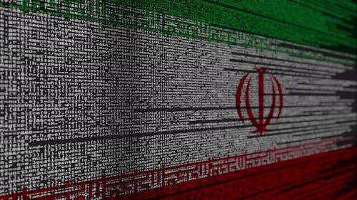 Program Code and Flag of Iran