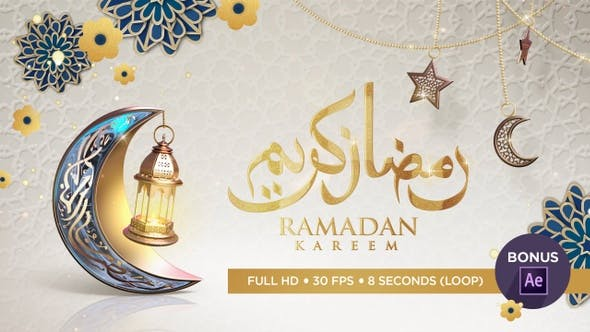 Ramadan Greeting Video Background