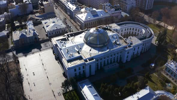The Verkhovna Rada of Ukraine. Unicameral Parliament of Ukraine in Kiev. Aerial Footage
