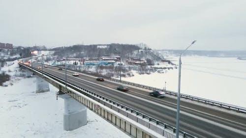 Bridge of the City of Tomsk