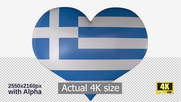 Thumbnail for Greece Flag Heart Spinning