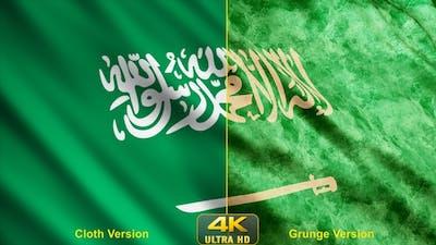 Saudi Arabia Flags
