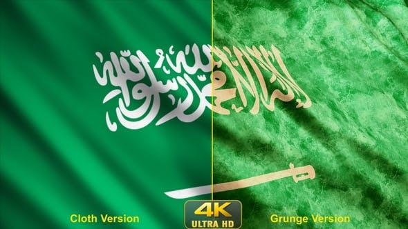 Cover Image for Saudi Arabia Flags