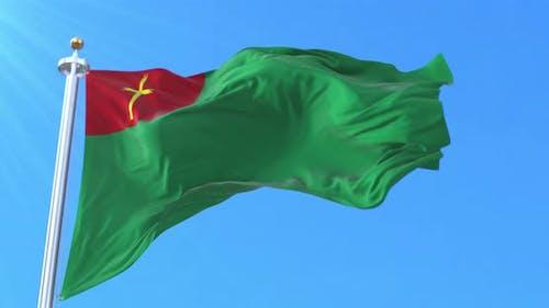 Trinidad City Flag, Bolivia