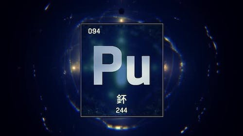 Plutonium as Element 94 of the Periodic Table on Blue Background in Chinese Language