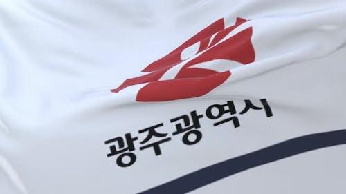 Gwangju Flag, South Korea