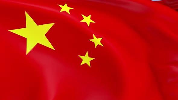 Thumbnail for China Flagge