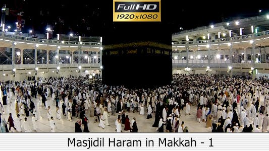 Thumbnail for Masjid al-Haram
