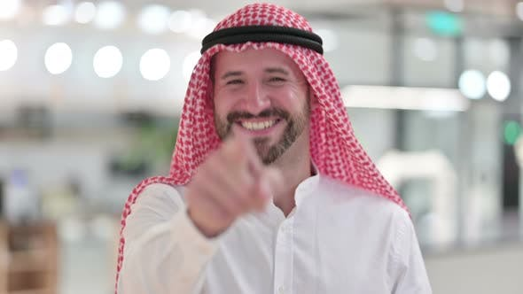 Thumbnail for Assertive Arab Businessman with Pointing at the Camera