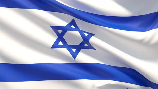 Thumbnail for The Flag of Israel