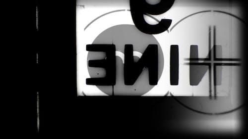 Spinny Leader 04