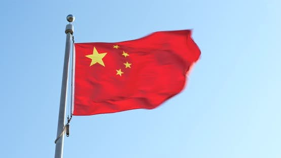 Thumbnail for Chinese flag