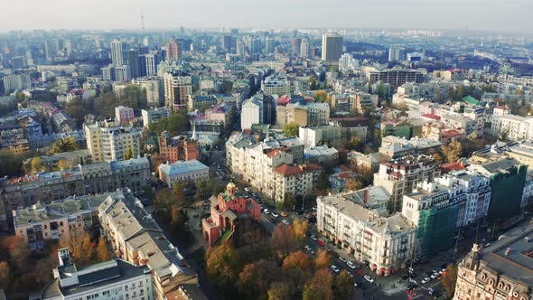 Thumbnail for Aerial Drone Shot Flying Around Downtown Kiev in the Autumn. The Golden Gate of Kyiv. Panoramic Wide