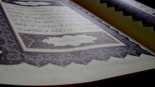 Thumbnail for Quran Pages
