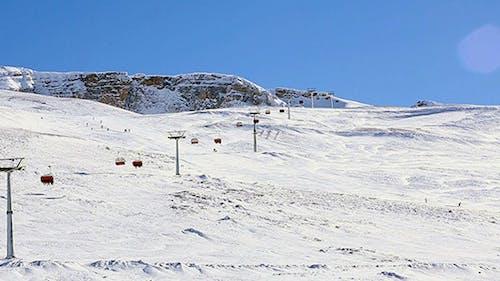 Skiing Center
