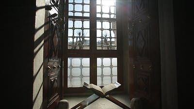 Old Mosque Quran 6