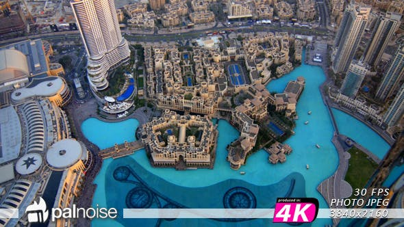 Thumbnail for Dubai Fountain Panoramic Aerial