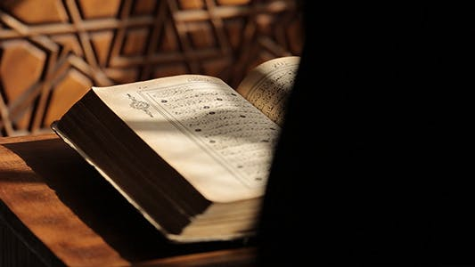 Cover Image for Quran Reading 4