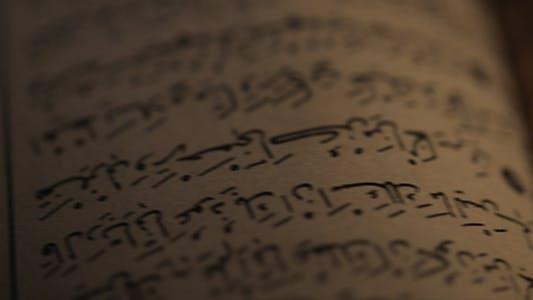 Thumbnail for Quran Reading 11