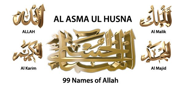Thumbnail for 99 Names of Allah