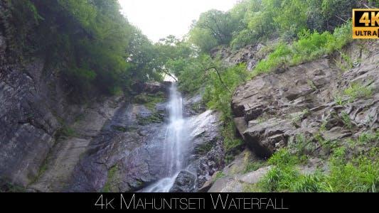 Thumbnail for Mahuntseti Waterfall