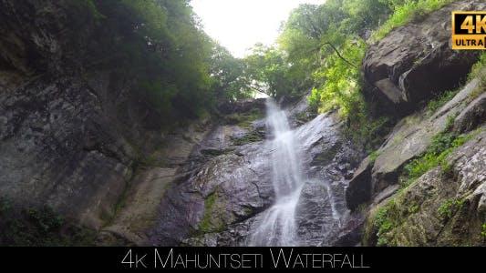 Thumbnail for Mahuntseti Waterfall 4