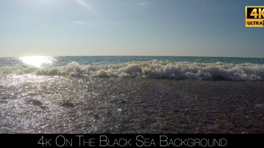 Cover Image for On The Black Sea 4