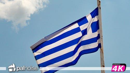 Griechenland Flagge Griechisch