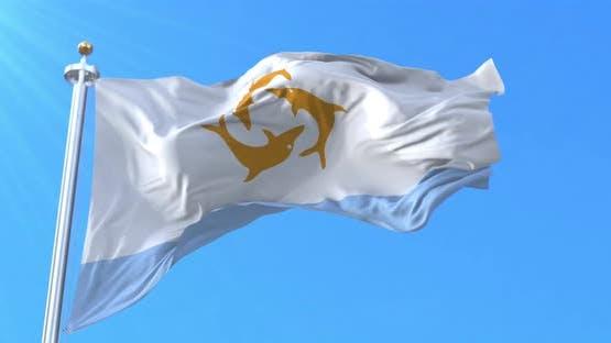 Flag of Republic of Anguilla