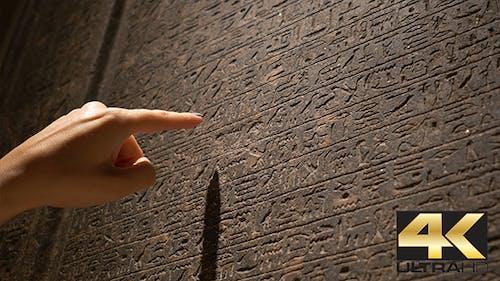 Interpreting Ancient Hieroglyphs Writing
