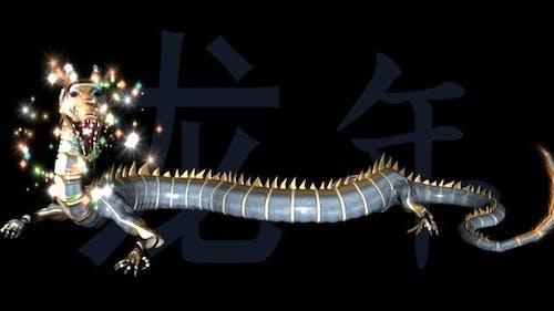 Dragon Greeting-n-Sparking - 2 in 1 - Loop