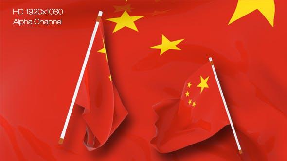 Thumbnail for Flag Transition - China