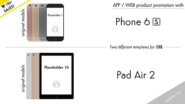 Phone & Tablet - Web / App Product Promotion