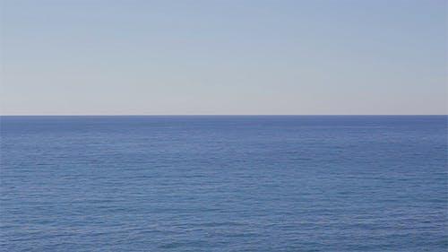 Meer Horizont