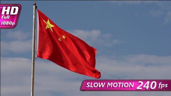 Thumbnail for Waving Chinese Flag