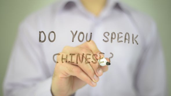 Thumbnail for Do You Speak Chinese ?