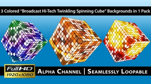 Broadcast Hi-Tech Twinkling Spinning Cube - Pack 03