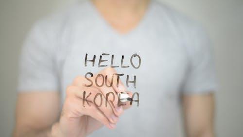 Hello South Korea