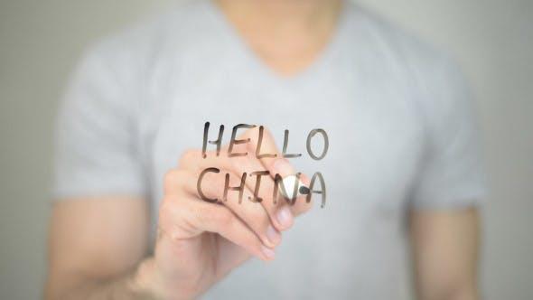 Thumbnail for Hallo China