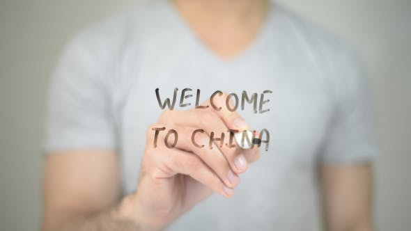 Thumbnail for Welcome To China