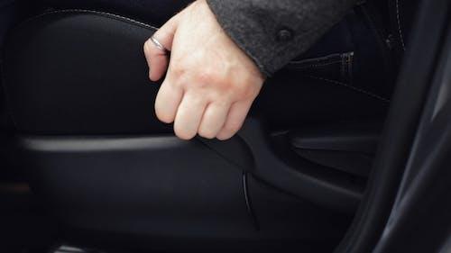 Car Seat Adjusting The Position