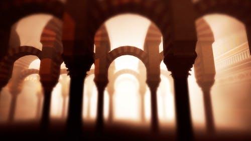 3D Moschee — Kathedrale von Córdoba 2