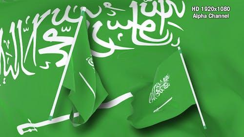 Flag Transition - Saudi Arabia
