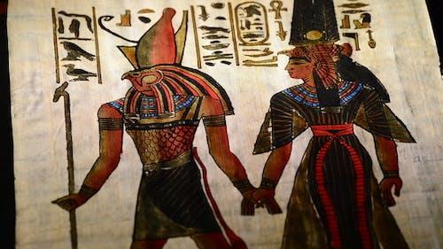 Ancient Manuscript Egyptian Papyrus